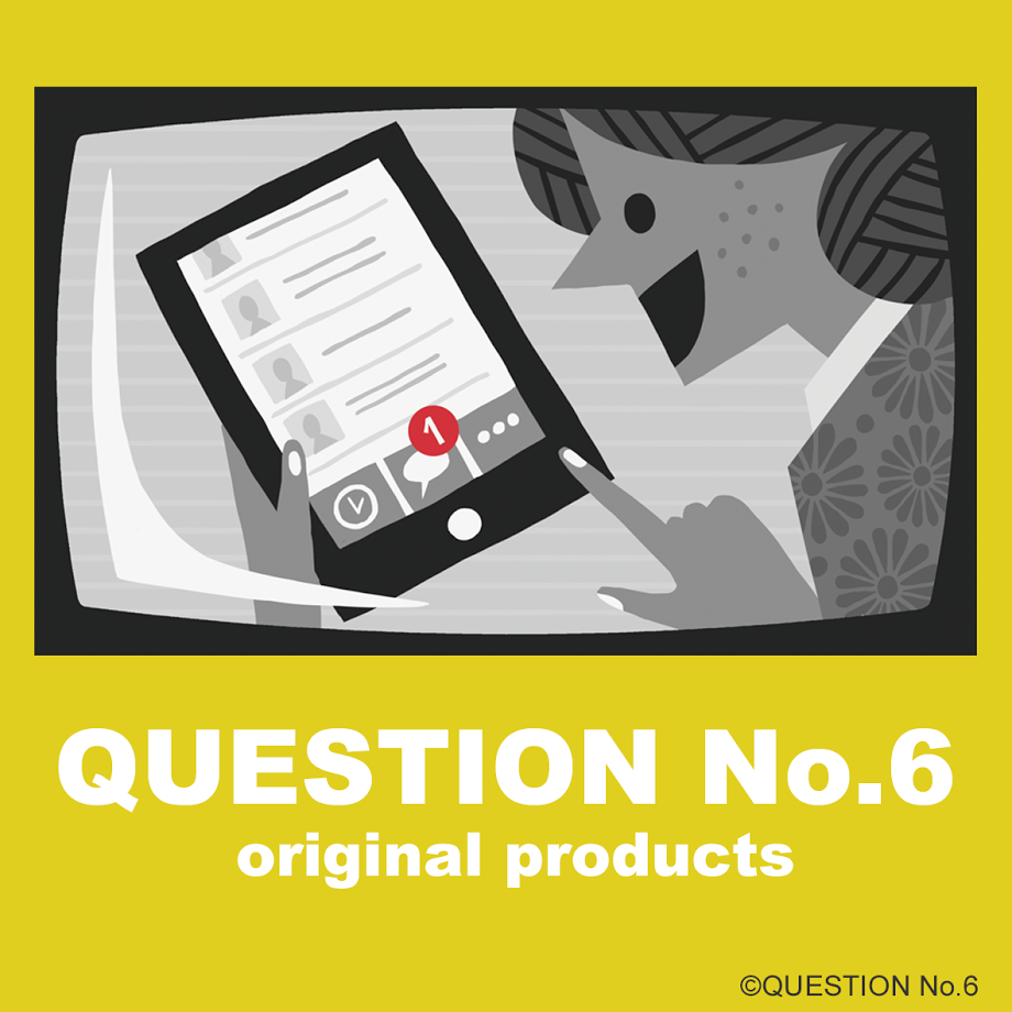 QUESTION No.6 グッズ