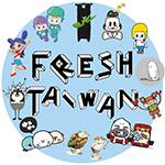 台湾キャラ Tシャツ